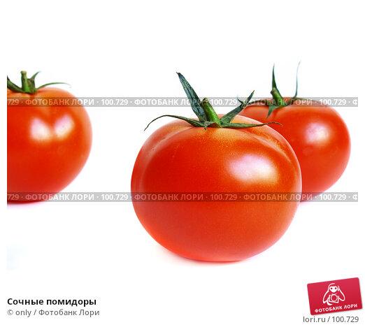 Купить «Сочные помидоры», фото № 100729, снято 24 февраля 2007 г. (c) only / Фотобанк Лори