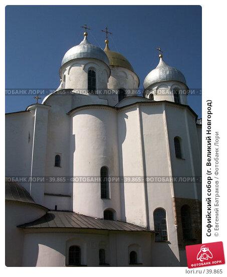 Софийский собор (г. Великий Новгород), фото № 39865, снято 21 июля 2003 г. (c) Евгений Батраков / Фотобанк Лори