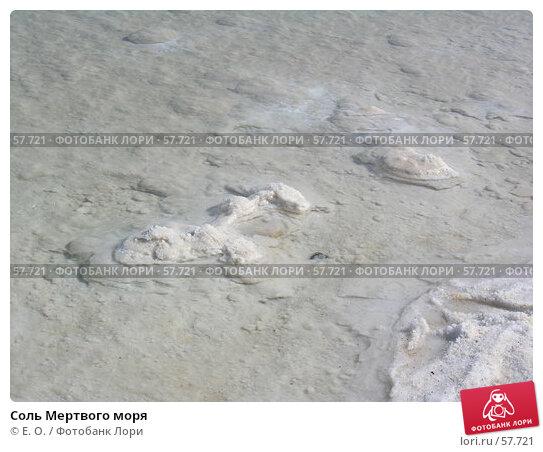 Соль Мертвого моря, фото № 57721, снято 25 сентября 2005 г. (c) Екатерина Овсянникова / Фотобанк Лори