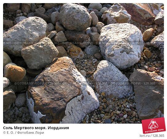 Соль Мертвого моря. Иордания, фото № 128365, снято 24 ноября 2007 г. (c) Екатерина Овсянникова / Фотобанк Лори