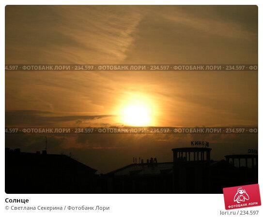 Солнце, фото № 234597, снято 3 октября 2007 г. (c) Светлана Секерина / Фотобанк Лори