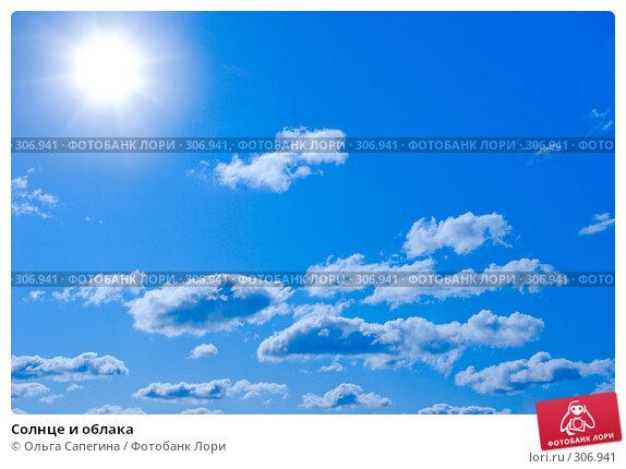 Солнце и облака, фото № 306941, снято 22 апреля 2008 г. (c) Ольга Сапегина / Фотобанк Лори