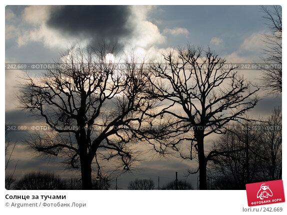 Солнце за тучами, фото № 242669, снято 13 ноября 2007 г. (c) Argument / Фотобанк Лори