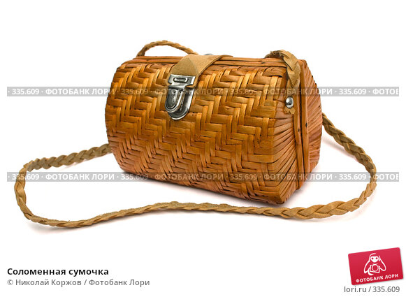 Соломенная сумочка, фото № 335609, снято 14 июня 2008 г. (c) Николай Коржов / Фотобанк Лори