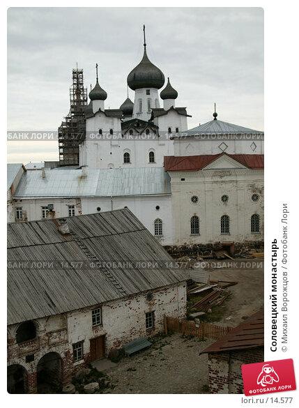 Купить «Соловецкий монастырь», фото № 14577, снято 16 августа 2007 г. (c) Михаил Ворожцов / Фотобанк Лори