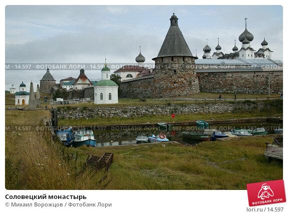 Купить «Соловецкий монастырь», фото № 14597, снято 18 августа 2007 г. (c) Михаил Ворожцов / Фотобанк Лори