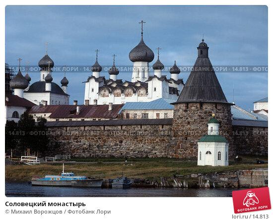 Соловецкий монастырь, фото № 14813, снято 26 марта 2017 г. (c) Михаил Ворожцов / Фотобанк Лори