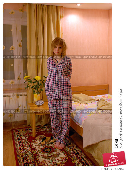 Соня, фото № 174969, снято 12 января 2008 г. (c) Андрей Соколов / Фотобанк Лори