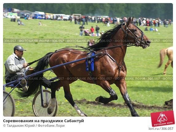 Соревнования на празднике Сабантуй, фото № 306057, снято 31 мая 2008 г. (c) Талдыкин Юрий / Фотобанк Лори