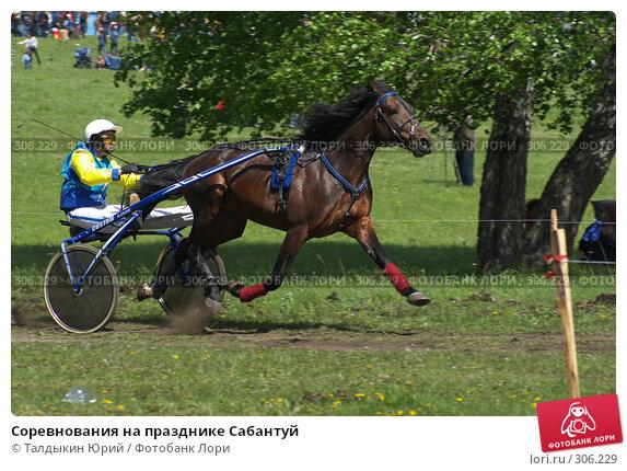 Соревнования на празднике Сабантуй, фото № 306229, снято 31 мая 2008 г. (c) Талдыкин Юрий / Фотобанк Лори