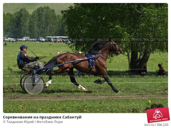 Соревнования на празднике Сабантуй, фото № 306233, снято 31 мая 2008 г. (c) Талдыкин Юрий / Фотобанк Лори