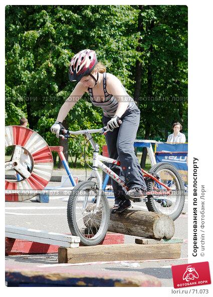 Соревнования по велоспорту, фото № 71073, снято 29 июля 2007 г. (c) urchin / Фотобанк Лори
