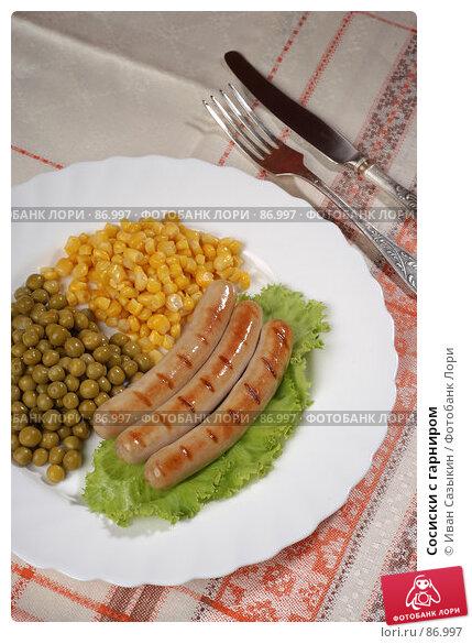 Купить «Сосиски с гарниром», фото № 86997, снято 17 июля 2004 г. (c) Иван Сазыкин / Фотобанк Лори