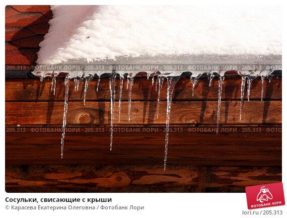 Сосульки, свисающие с крыши, фото № 205313, снято 5 февраля 2008 г. (c) Карасева Екатерина Олеговна / Фотобанк Лори