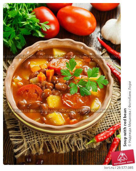 Купить «Soup with red bean», фото № 29577085, снято 3 октября 2018 г. (c) Надежда Мишкова / Фотобанк Лори