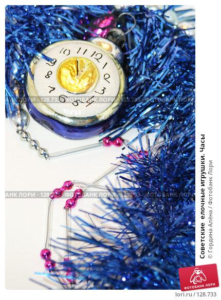 Советские  елочные игрушки. Часы, фото № 128733, снято 27 ноября 2007 г. (c) Гордина Алёна / Фотобанк Лори