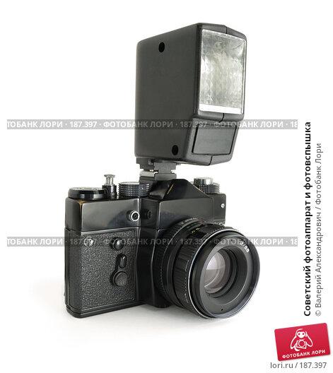 Советский фотоаппарат и фотовспышка, фото № 187397, снято 19 января 2008 г. (c) Валерий Александрович / Фотобанк Лори
