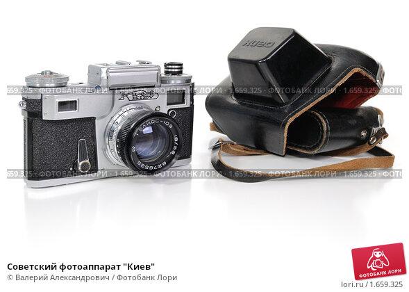 "Советский фотоаппарат ""Киев"" (2010 год). Редакционное фото, фотограф Валерий Александрович / Фотобанк Лори"