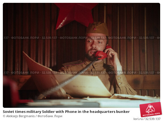 Купить «Soviet times military Soldier with Phone in the headquarters bunker», фото № 32539137, снято 1 января 2018 г. (c) Aleksejs Bergmanis / Фотобанк Лори