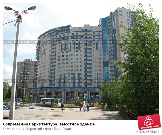 Современная архитектура, высотное здание, фото № 326649, снято 12 июня 2008 г. (c) Морковкин Терентий / Фотобанк Лори