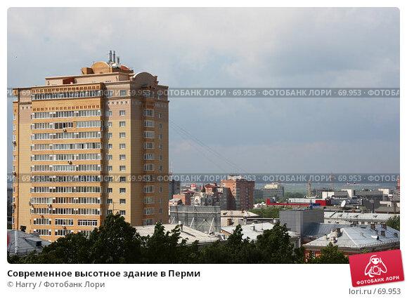 Современное высотное здание в Перми, фото № 69953, снято 16 июня 2007 г. (c) Harry / Фотобанк Лори
