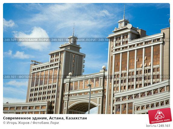 Современное здание, Астана, Казахстан, фото № 249161, снято 10 августа 2007 г. (c) Игорь Жоров / Фотобанк Лори