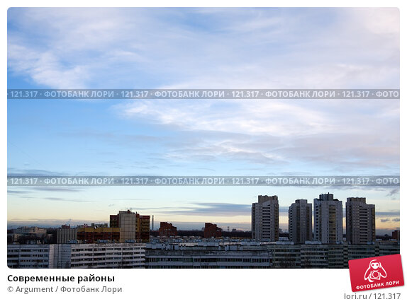 Современные районы, фото № 121317, снято 17 декабря 2006 г. (c) Argument / Фотобанк Лори