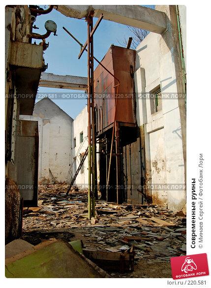 Современные руины, фото № 220581, снято 6 марта 2007 г. (c) Минаев Сергей / Фотобанк Лори