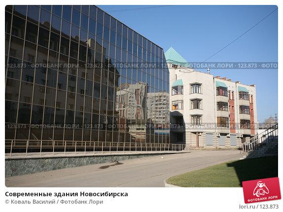 Современные здания Новосибирска, фото № 123873, снято 5 ноября 2006 г. (c) Коваль Василий / Фотобанк Лори