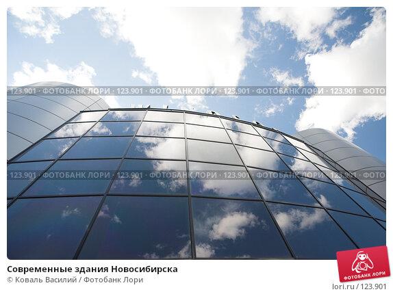 Современные здания Новосибирска, фото № 123901, снято 23 августа 2007 г. (c) Коваль Василий / Фотобанк Лори