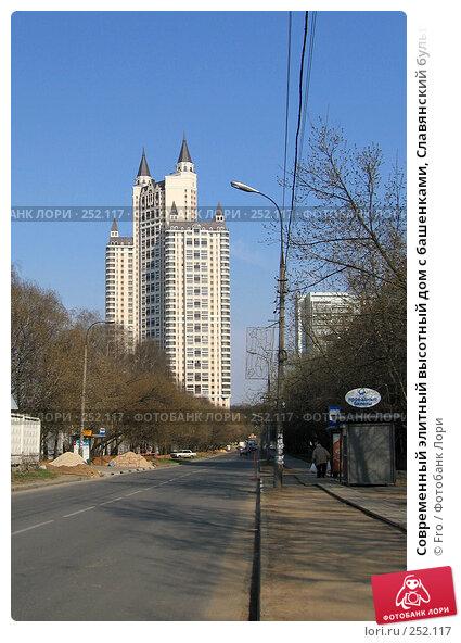 Современный элитный высотный дом с башенками, Славянский бульвар, Москва, фото № 252117, снято 1 мая 2006 г. (c) Fro / Фотобанк Лори