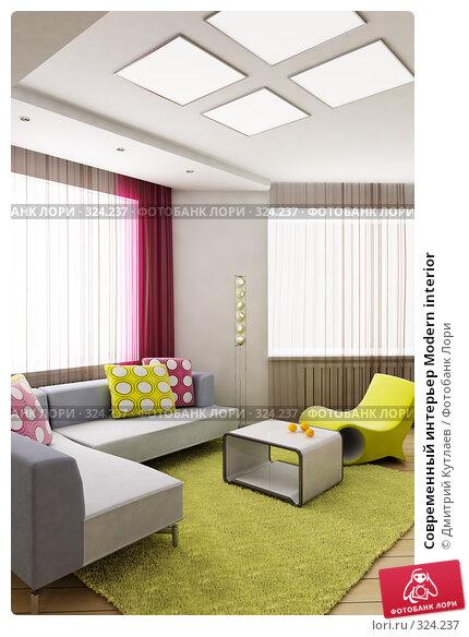 Купить «Современный интерьер Modern interior», иллюстрация № 324237 (c) Дмитрий Кутлаев / Фотобанк Лори