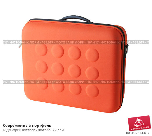 Современный портфель, фото № 161617, снято 23 ноября 2007 г. (c) Дмитрий Кутлаев / Фотобанк Лори