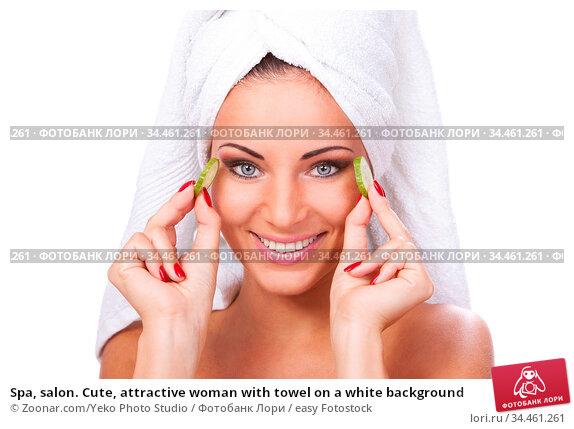 Spa, salon. Cute, attractive woman with towel on a white background. Стоковое фото, фотограф Zoonar.com/Yeko Photo Studio / easy Fotostock / Фотобанк Лори