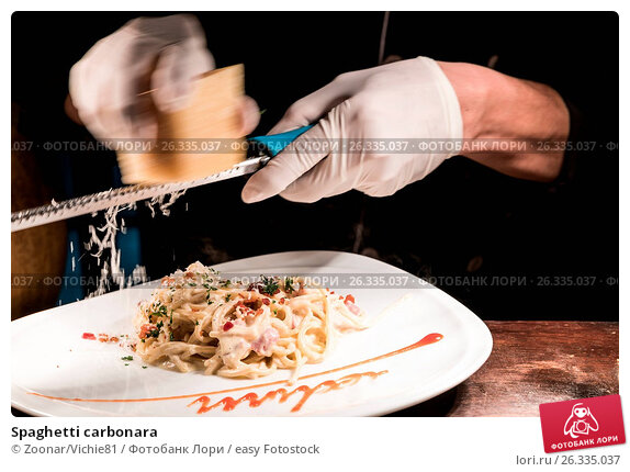 Spaghetti carbonara, фото № 26335037, снято 28 июля 2017 г. (c) easy Fotostock / Фотобанк Лори