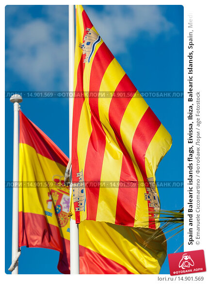 Купить «Spain and Balearic islands flags, Eivissa, Ibiza, Balearic Islands, Spain, Mediterranean, Europe.», фото № 14901569, снято 22 июня 2018 г. (c) age Fotostock / Фотобанк Лори