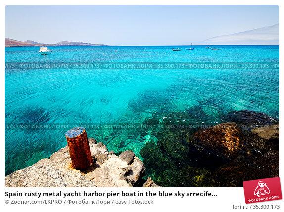 Spain rusty metal yacht harbor pier boat in the blue sky arrecife... Стоковое фото, фотограф Zoonar.com/LKPRO / easy Fotostock / Фотобанк Лори