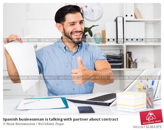 Spanish businessman is talking with partner about contract. Стоковое фото, фотограф Яков Филимонов / Фотобанк Лори