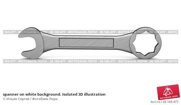 Купить «spanner on white background. Isolated 3D illustration», иллюстрация № 28169477 (c) Ильин Сергей / Фотобанк Лори