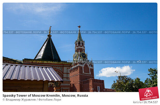 Купить «Spassky Tower of Moscow Kremlin, Moscow, Russia», фото № 26754537, снято 6 августа 2017 г. (c) Владимир Журавлев / Фотобанк Лори