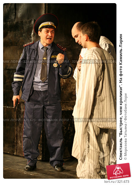 """Спектакль """"Быстрее, чем кролики"""". На фото Камиль Ларин, фото № 321673, снято 11 апреля 2007 г. (c) Морозова Татьяна / Фотобанк Лори"""