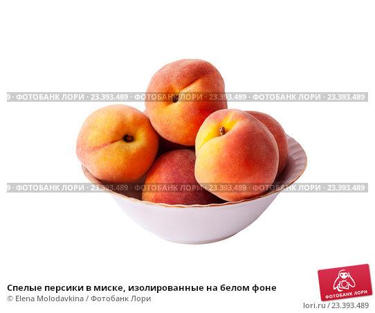 Купить «Спелые персики в миске, изолированные на белом фоне», фото № 23393489, снято 16 июня 2016 г. (c) Elena Molodavkina / Фотобанк Лори
