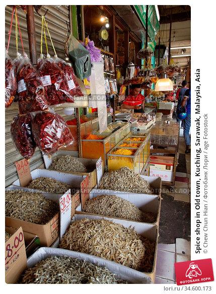 Spice shop in Old town, Kuching, Sarawak, Malaysia, Asia. Редакционное фото, фотограф Chew Chun Hian / age Fotostock / Фотобанк Лори