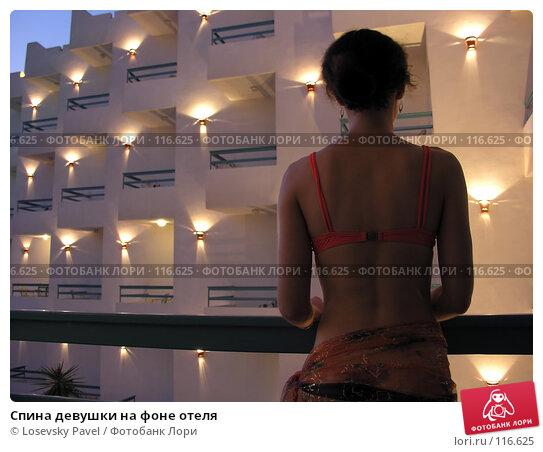 Спина девушки на фоне отеля, фото № 116625, снято 2 января 2006 г. (c) Losevsky Pavel / Фотобанк Лори