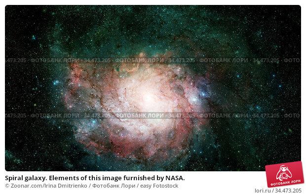 Spiral galaxy. Elements of this image furnished by NASA. Стоковое фото, фотограф Zoonar.com/Irina Dmitrienko / easy Fotostock / Фотобанк Лори