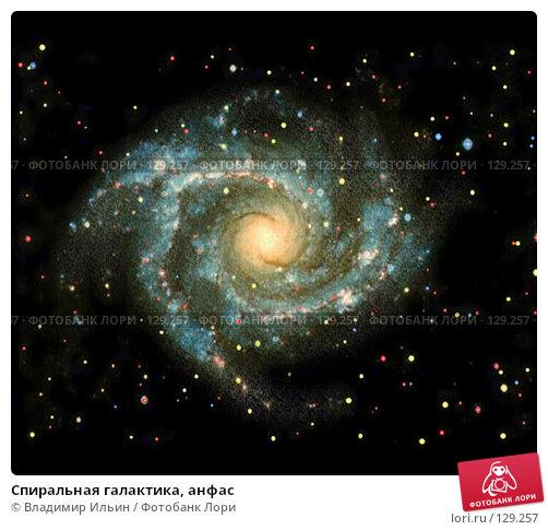 Спиральная галактика, анфас, фото № 129257, снято 27 марта 2017 г. (c) Владимир Ильин / Фотобанк Лори