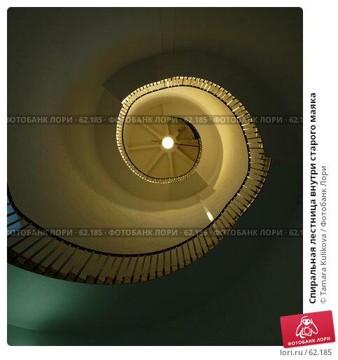 Спиральная лестница внутри старого маяка, фото № 62185, снято 15 июля 2007 г. (c) Tamara Kulikova / Фотобанк Лори