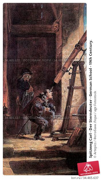Spitzweg Carl - Der Sterndeuter - German School - 19th Century. Редакционное фото, фотограф Artepics / age Fotostock / Фотобанк Лори