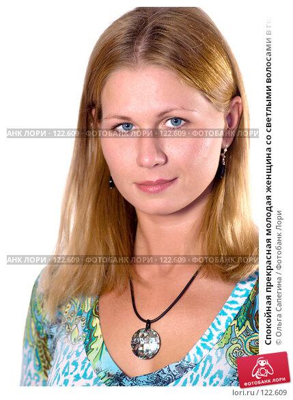 Спокойная прекрасная молодая женщина со светлыми волосами в голубом, фото № 122609, снято 26 сентября 2007 г. (c) Ольга Сапегина / Фотобанк Лори