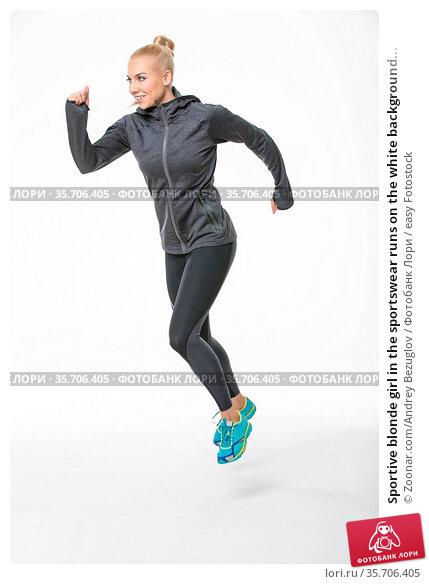 Sportive blonde girl in the sportswear runs on the white background... Стоковое фото, фотограф Zoonar.com/Andrey Bezuglov / easy Fotostock / Фотобанк Лори